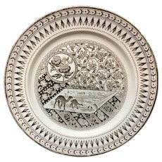 Aesthetic Brown Transferware Dinner Cabinet Plate ~ CANTERBURY 1883