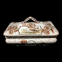 Polychrome Aesthetic Movement Era Victorian Tureen ~ DEVONSHIRE 1885