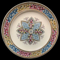 19th Century Elegant English Victorian Plate ~ PRIMROSE 1881