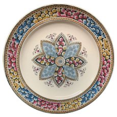 19th Century Elegant English Victorian Plate ~ PRIMROSE 1881