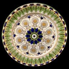 Antique Kaleidoscope English Transferware Plate ~ CYPRUS 1885