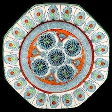 1886 ~ Wedgwood Marigold Plate ~ MARIGOLD 1886