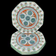 Four Wedgwood Marigold Plates ~ MARIGOLD 1886