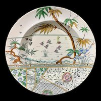 Rare Aesthetic Movement Polychrome Soup Plate ~ MELBOURNE 1883