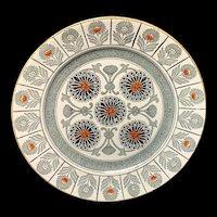Wedgwood Marigold Pattern Dinner Plate ~ MARIGOLD 1879