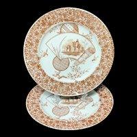 Set of 2 Aesthetic Brown Transferware Plates ~ CAIRO 1885