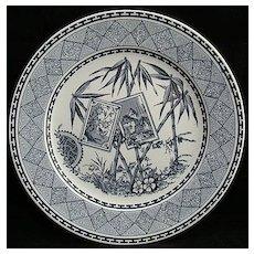 Aesthetic Transferware Plate ~ Bamboo 1885