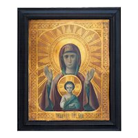 Antique Russian Orthodox Virgin Mary and Jesus tin icon