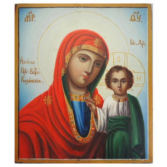 Our Lady of Kazan Virgin Mary w Christ 1930s vintage Russian Orthodox icon