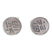 Vintage sterling silver round Japan hieroglyphics cufflinks