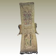16th Century Orphrey Panel Religious Emroidery Gold Metallic Silk Saint