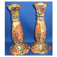 Pair of Hand Painted Satsuma Candlesticks