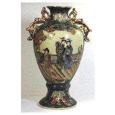 Chinese Satsuma Vase Marked Royal Satsuma