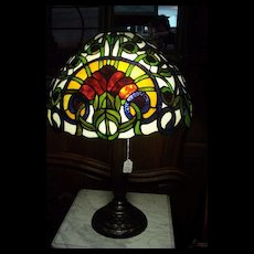 Antique Peacock Tail Design Stained Glass Lamp