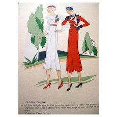 RARE 1930s Art Deco Pochoir Fashion Clothing Hand Painted Print Paris Designers BRUYERE & VERA BOREA