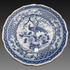 """Vintage Toyo Peacock 8 5/8"""" plate shallow bowl"""