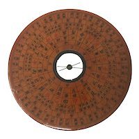 Antique Chinese Wood Compass