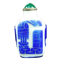 Chinese Peking Glass Snuff Bottle Well Hollowed