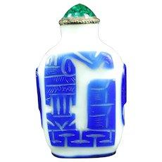 Chinese Peking Glass Snuff Bottle Well Hollowed