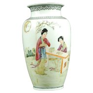 Chinese porcelain vase reign marks lady's in a landscape calligraphy
