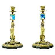 Bronze Lion Design Candlesticks