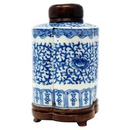 Chinese Qing Dynasty Tea Caddy