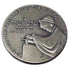 Sterling Silver Bar Mitzvah Medal