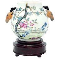 Hongxian Period Hu Vase with Dear Handles