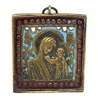 Russian Brass Enamel Icon Plaque