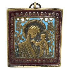 Russian Brass Enamel Icon Plaque