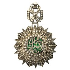 Tunisian Order of Nichan Silver Badge