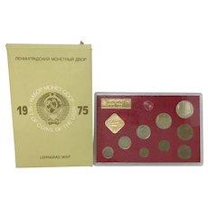 Russian 1975 USSR Leningrad Mint Coin Set