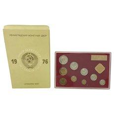 Russian 1976 USSR Leningrad Mint Coin Set