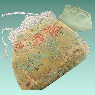 G.Vivaldi Art Bag Silver Repousse Purse