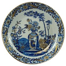 19th Century Wedgwood Blue and White Transferware Plate Chinoiserie Pattern English Georgian Circa 1800