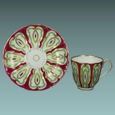 19th Century Samuel Alcock Tea Cup And Saucer English Porcelain Circa 1845