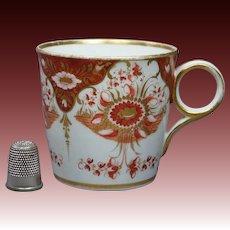 19th Century Regency Porcelain Chamberlain Worcester Coffee Cup Gilt Orange Circa 1815