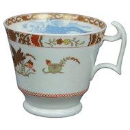 19th Century Spode London Shape Cup Imari Georgian Circa 1815 Pattern 2638