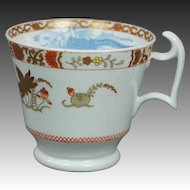19th Century Spode London Shape Cup Imari Georgian Circa 1815 Pattern 2638