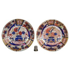 Early 19th Century Pair Chamberlain Worcester Imari Plates, Nelson Pattern, WITH Original Rare Hangers, Pattern 240, Circa 1802