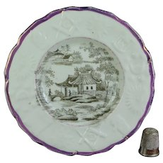 Miniature Staffordshire Child's Plate Masonic Freemason Moulded Border Pink Luster Lustre Ware Circa 1830