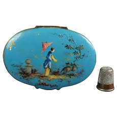 RESERVED CS - 19th Century French Miniature Tole Box, Sevres Blue Chinoiserie Circa 1890 Paris Retailers Label