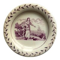 Rare 19th Century Miniature Toy Plate,  Hope,  Children's Nursery Ware Pink Luster, Sailing Ship C 1815 AF