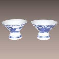 Japanese Hirado Sake Cups Two Piece