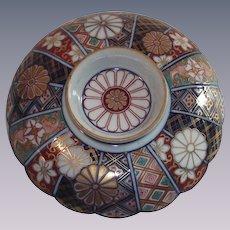 Vintage Imari Pedestal Bowl
