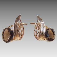 Vintage Smokey Quartz Earrings Pierced  Gold Tone