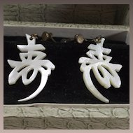 Vintage Mother of Pearl Japanese Characters Earrings in Shagreen Box