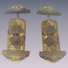 Victorian Decorative Album Clasps Pair of Two