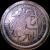 Sterling Saint Christopher Car Magnet from Hammacher Schlemmer