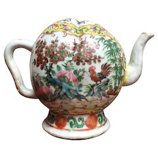 19th Century Chinese Famille Rose Cadogan Teapot - Peach Shaped